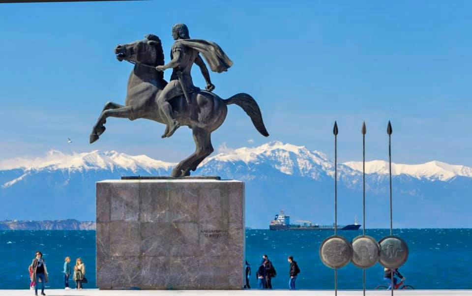 Alexander «The Great»